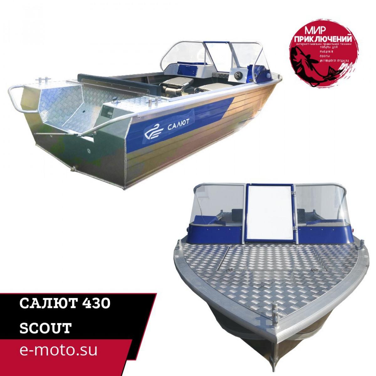 """Моторная лодка Classic 430 """"Scout"""""""