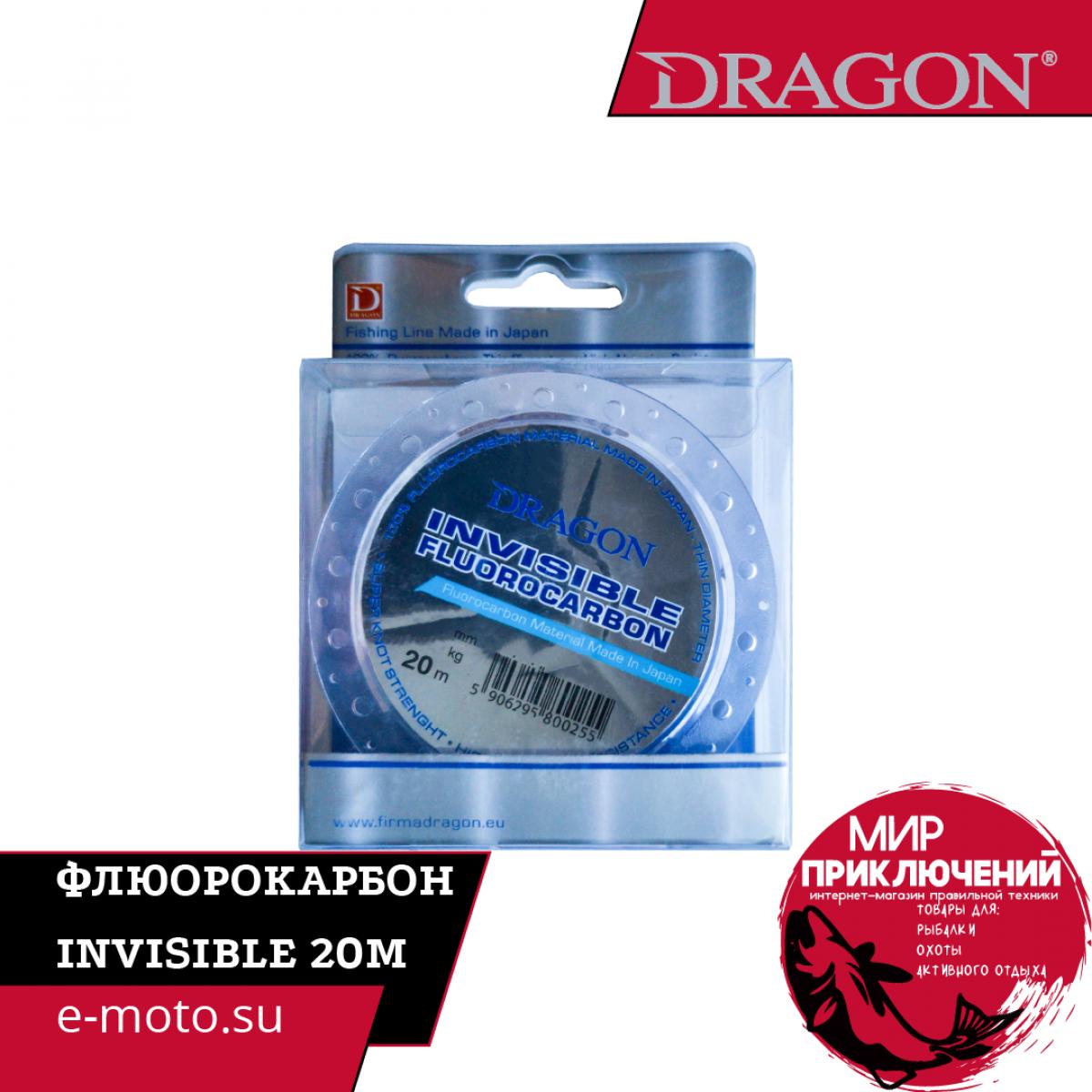 Флюорокарбон Dragon Invisible 20 m 0.700 mm 22.90 kg