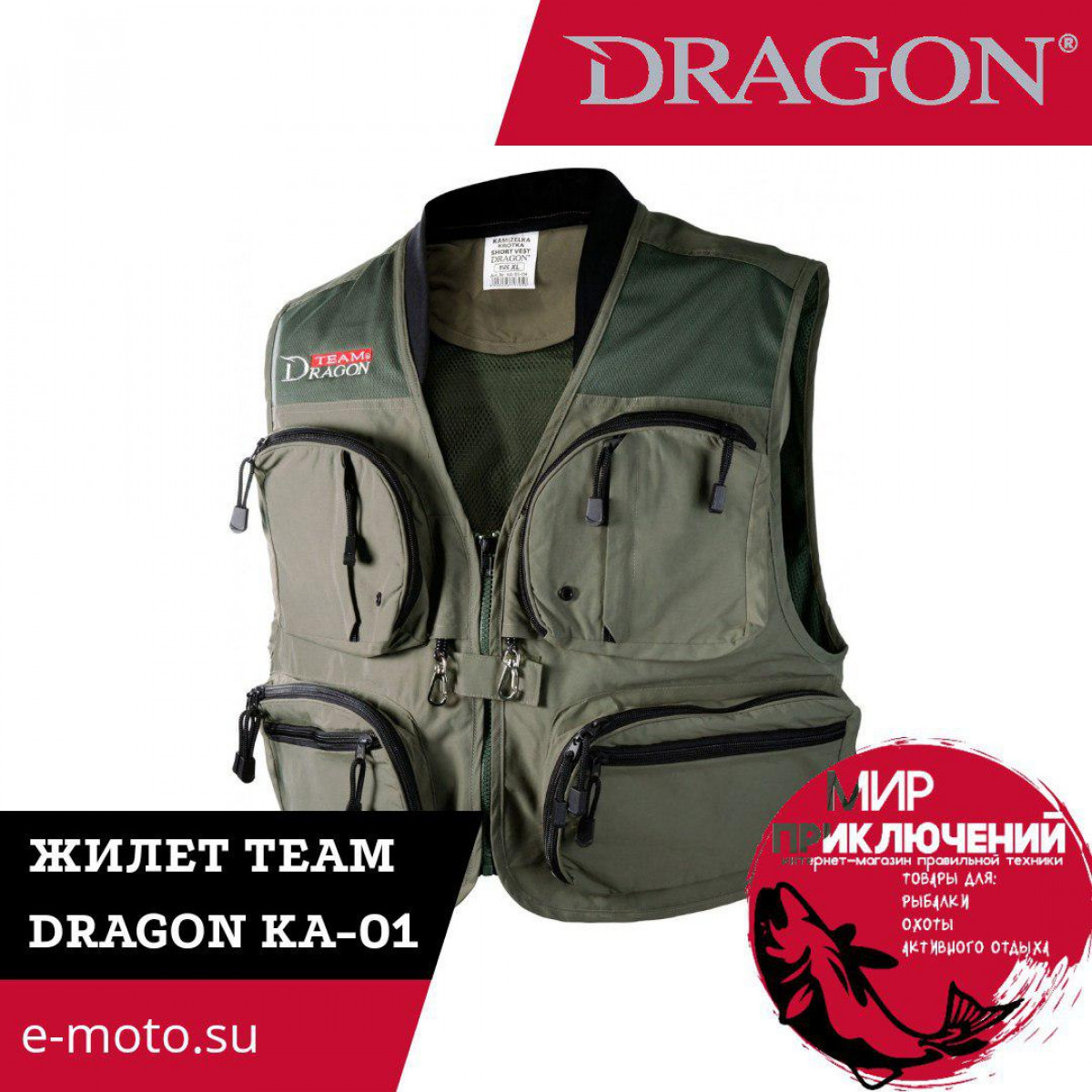 Жилет Team Dragon KA-01