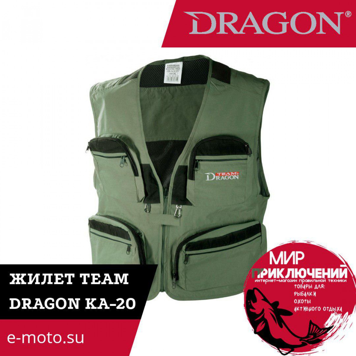 Жилет Team Dragon KA-20